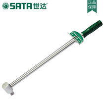 Shida Hardware tool pointer type kg wrench torque adjustable double nickel plated 0-500n.m48112