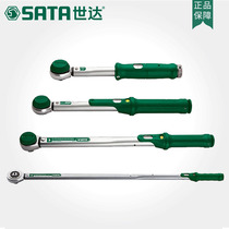 Shida SATA Hardware tool preset torsion wrench torque wrench moment wrench kg wrench 96421