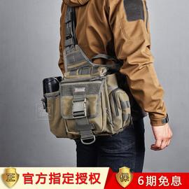 超级鞍袋台湾马盖先麦格霍斯0414户外登山军迷战术鞍包单肩背包男图片