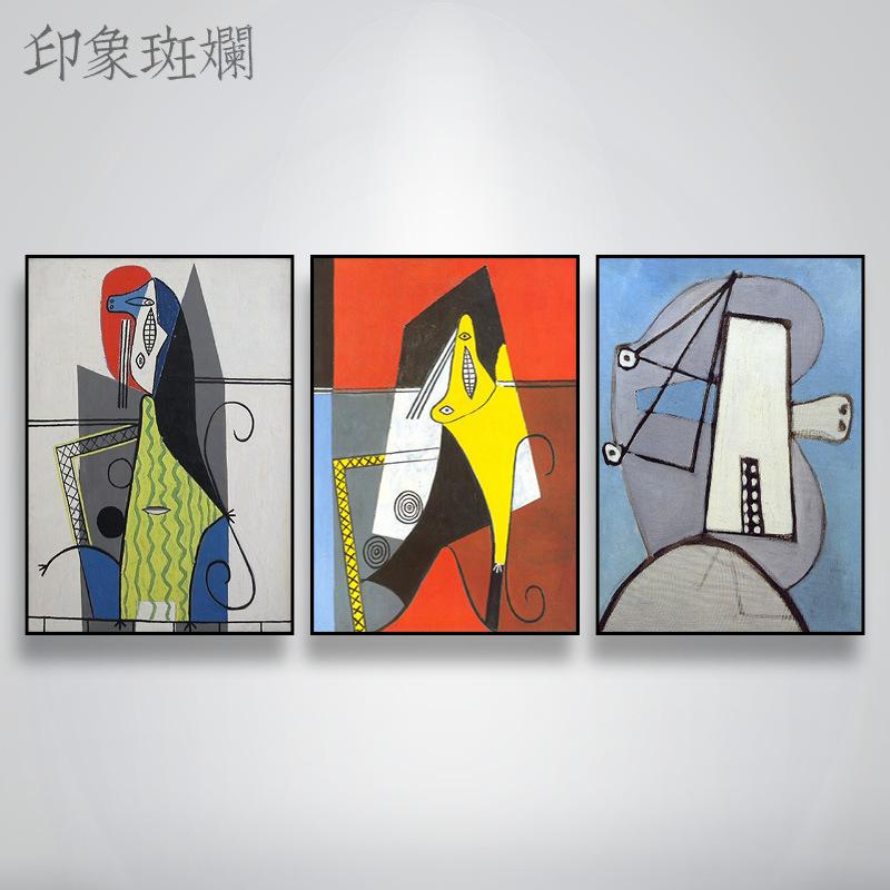 手繪油畫臥室玄關客廳裝飾畫畢加索現代簡約人物抽象三聯組合