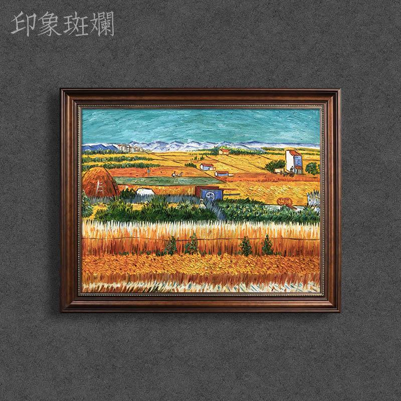 純手繪油畫花卉風景靜物美式復古掛畫趙小勇工作室出品梵高名畫