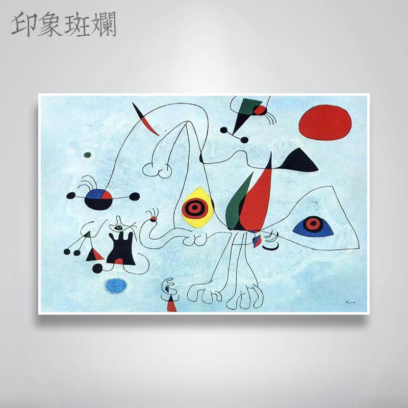 米罗名画现代抽象卡通手绘油画