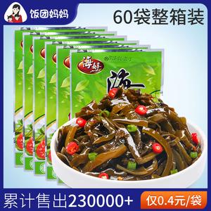 60袋开袋即食海带片海婷海带海带丝
