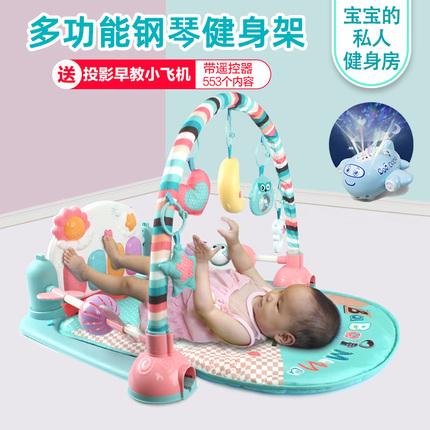 婴儿脚踏钢琴健身架器踩蹬新生幼儿3个月男孩女宝宝0-1岁音乐玩具