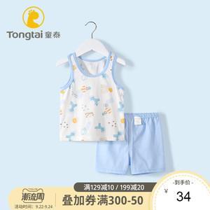 童泰婴儿背心套装纯棉夏季男童无袖