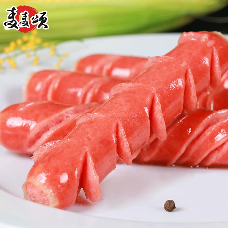 麦麦颂热狗香肠原味手工烧烤肠500g*3