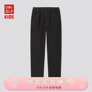 童装/男童/女童 弹力保暖裤(水洗产品) 421493 优衣库UNIQLO