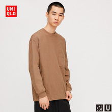 Designer cooperation men's round neck T-shirt (long sleeve) 425213 UNIQLO