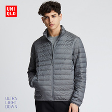 UNIQLO Uniqlo 419994 Men's Senior Light Down Jack