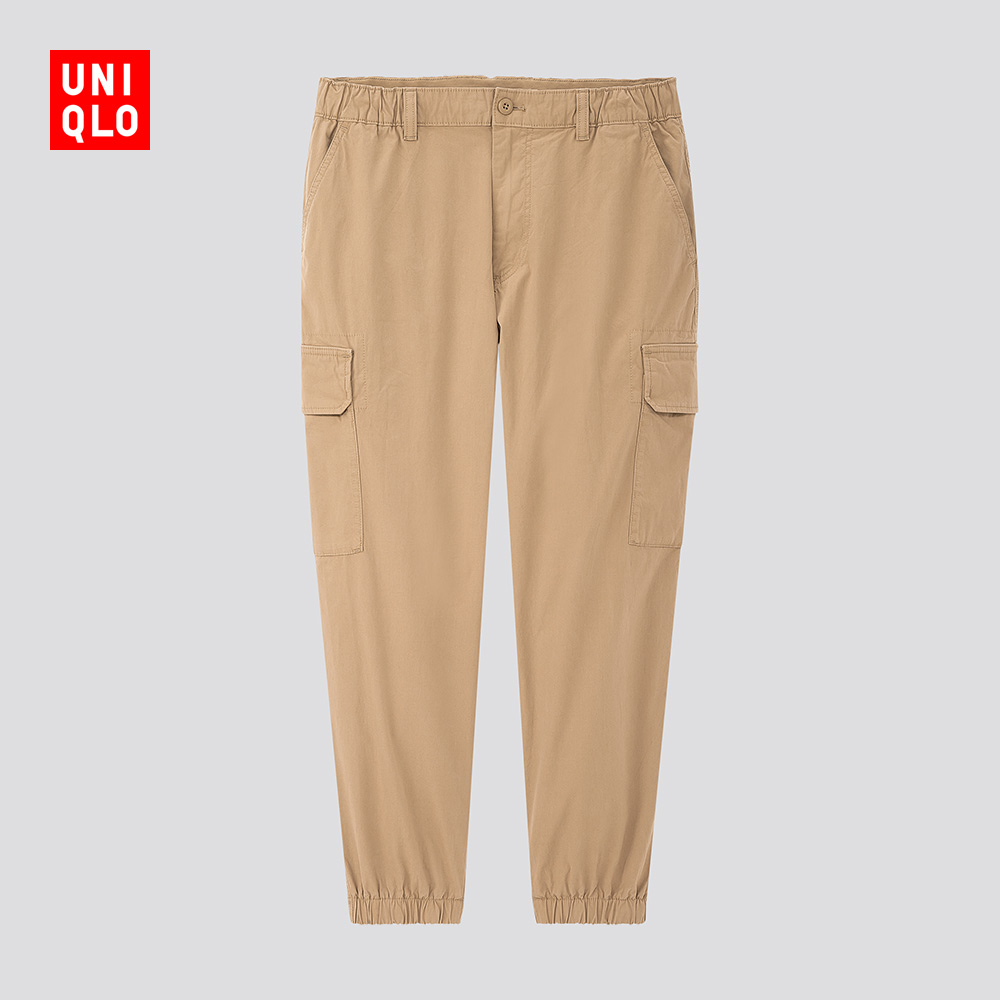 UNIQLO men's Ezy wide leg overalls legged sports pants 435388 UNIQLO