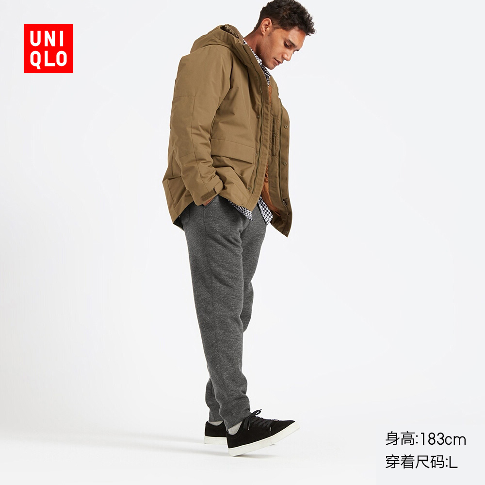 Men's Simulated Lamb Flannel Sports Pants 418709 UNIQLO Uniqlo