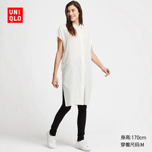 Women's hemp blended long shirt (short sleeve) 417748 UNIQLO Uniqlo