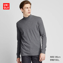 Men's soft high neck T-shirt (long sleeve) 418698 UNIQLO