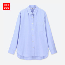 Women's high-quality long-staple cotton shirts (long sleeves) 414162 UNIQLO Uniqlo