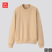 Designer Cooperative Women's Sportswear (Long Sleeve) 420286 UNIQLO Uniqlo