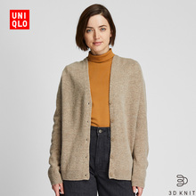 Women's 3D soft sheep wool cocoon knitted cardigan (long sleeve) 420305 UNIQLO