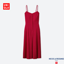Designer's Cooperative Women's Dresses, Dressed with Yarn and Dresses 417143 Uniqlo