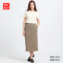Women's Ribbed Tight Skirt 421863 Uniqlo