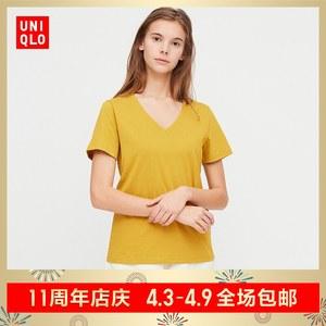 女装 SUPIMA COTTON V领T恤(短袖) 422698 优衣库UNIQLO