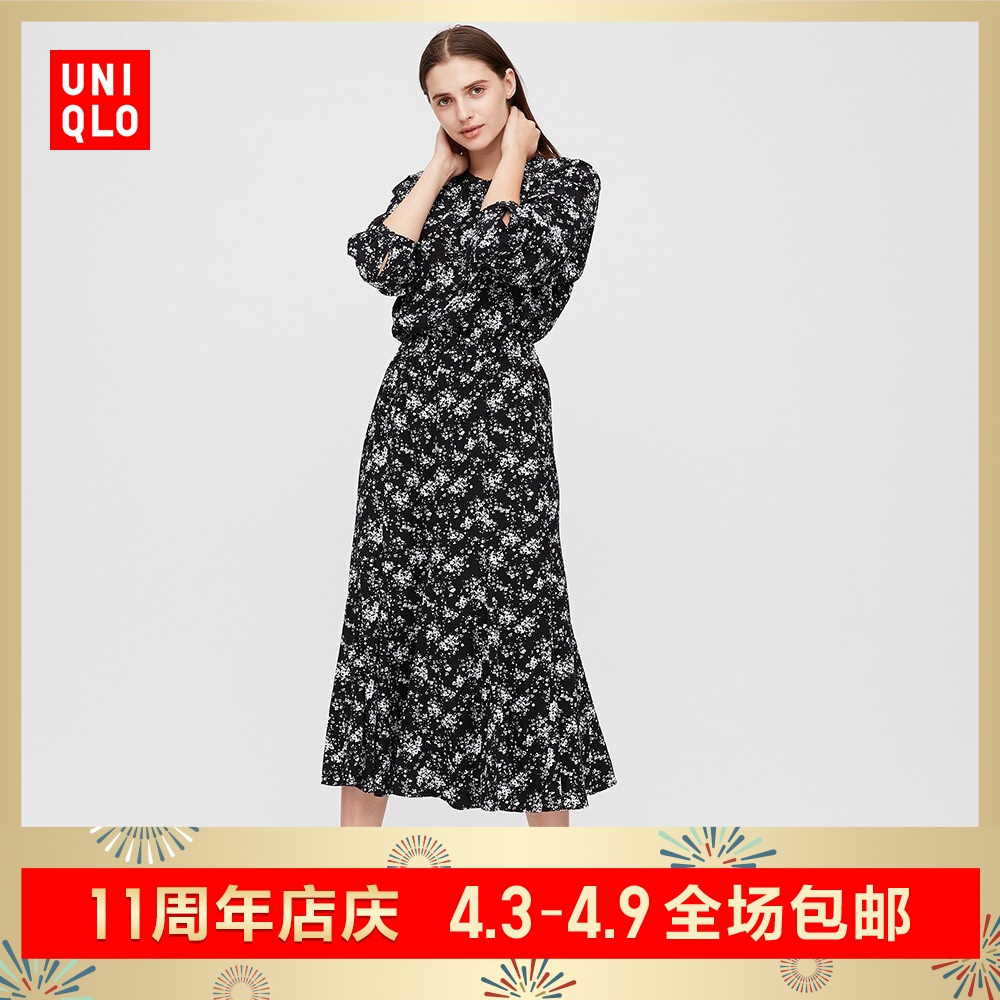 Women's printed fishtail dress 425372 UNIQLO