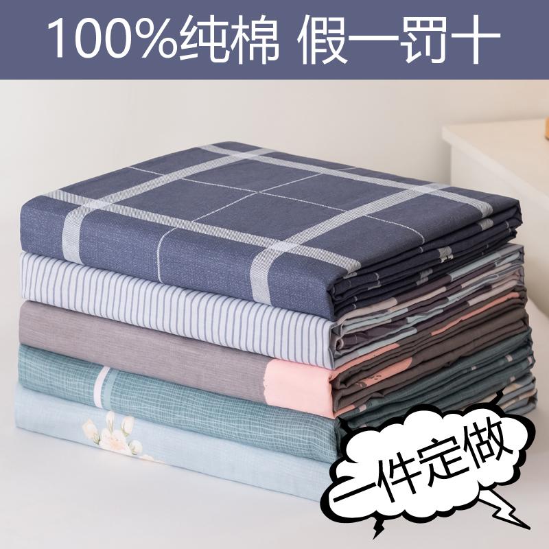 单件220x240双人可定做纯棉被套好用吗