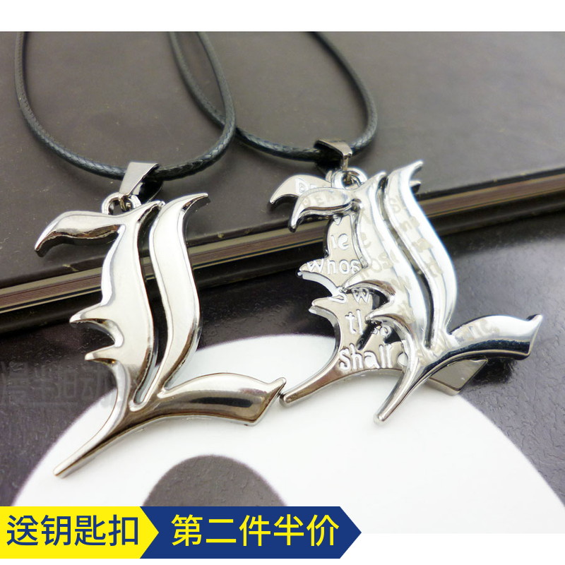 Death note Necklace Keychain l logo night God moon death anime accessories student day gift