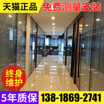 Haikou Office High partition wall tempered glass partition wall with Louver partition screen soundproof wall Studio