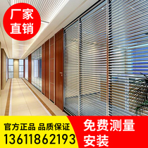 Office partition wall aluminum alloy double glass leaf partition wall tempered glass partition soundproof high partition partition wall