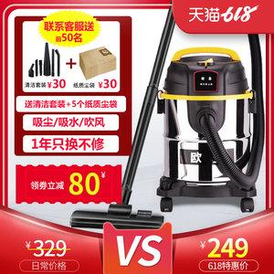 欧圣吸尘器桶式强力大功率干湿两用手持除螨家用装修小型20L