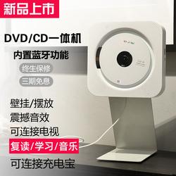蓝牙学生英语复读CD播放机器专辑迷你壁挂式DVD光盘复古英语便携
