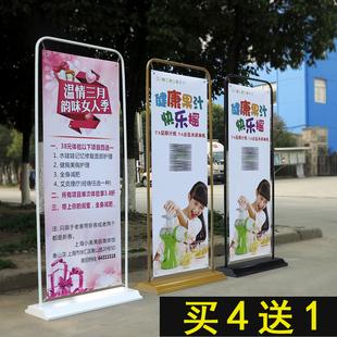 门型广告牌展示牌架子x展架立式落地式易拉宝80x180海报定制制作