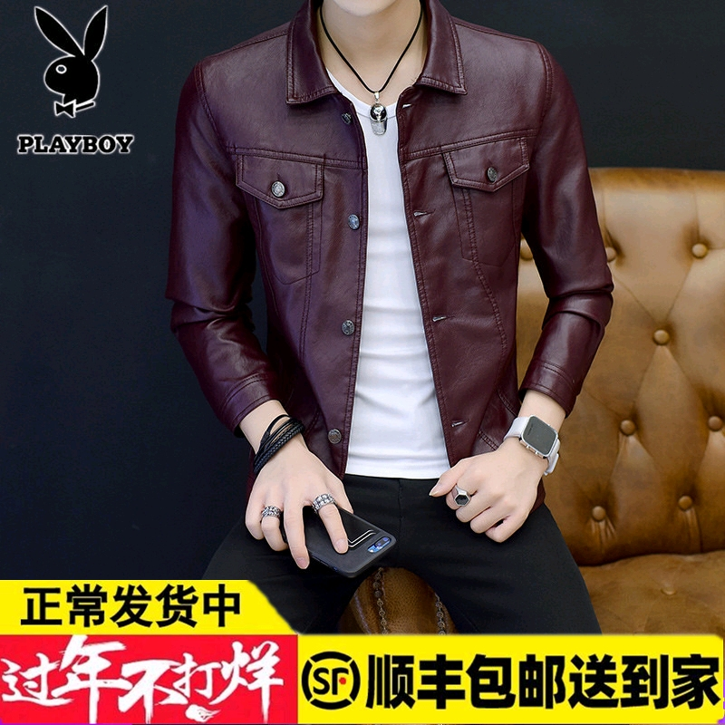 Playboy spring and Autumn New Leather Men's slim Korean handsome fashion brand youth men's leather jacket short coat