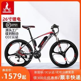 凤凰26寸锂电电动自行车锂电瓶助力越野山地自行车轻便减震电动车