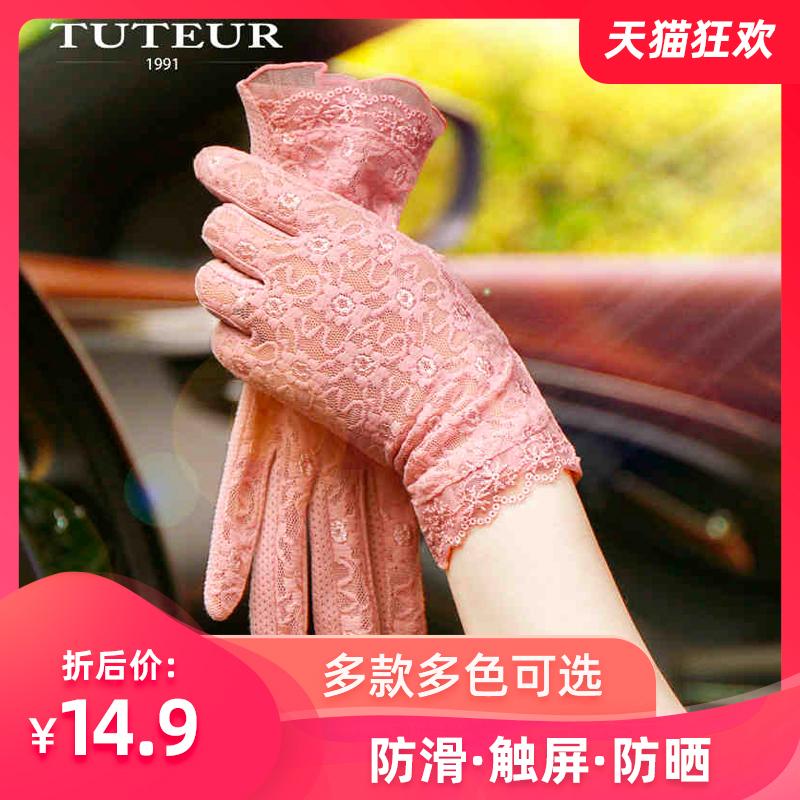 Tute sun proof gloves womens summer lace thin short sunscreen anti slip thin driving gloves
