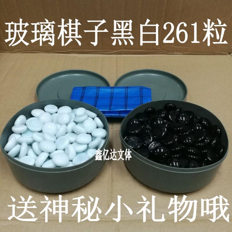 Китайские шашки / Нарды Артикул 598591242332