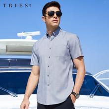 才子男装 2020夏季青年男士修身短袖衬衫商务休闲时尚职业衬衣