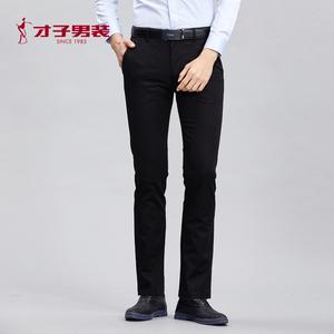 才子男装2020春季青年时尚商务休闲裤修身纯色直筒上班休闲长裤男