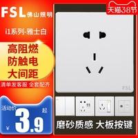 佛山照明开关插座86型暗装家用墙壁一开五孔多孔白二三插面板USB