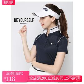 新款女士高尔夫球服装 时尚无袖显瘦坎肩GOLF短袖T恤女短裙套装图片