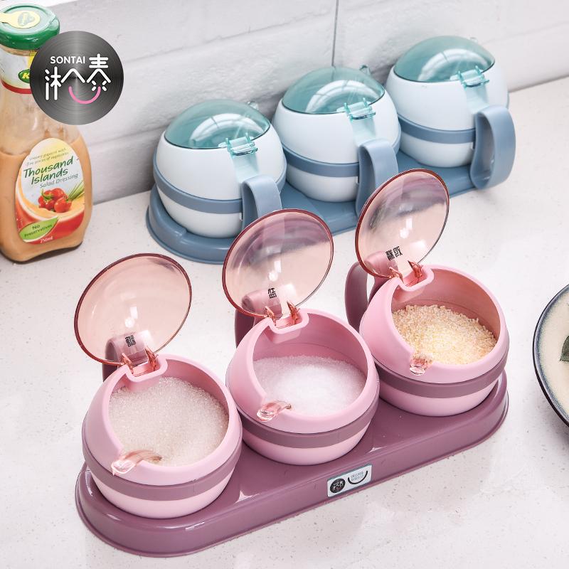 创意厨房塑料圆形套装家用带调味盒券后19.90元