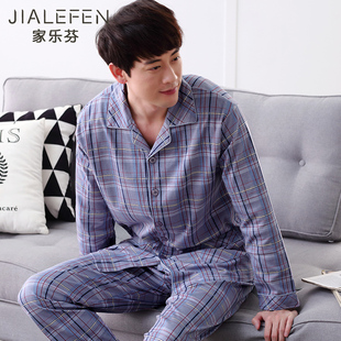 Ms. pajamas spring and autumn cotton long-sleeved tracksuit cotton middle-aged mom autumn cardigan suit in the elderly