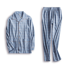 Sleepwear Men's Spring and Autumn Cotton Long Sleeve Housewear All-cotton Fall and Winter Thin and Large Dad Suit
