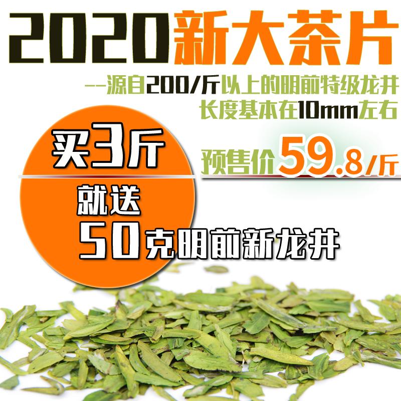 Чай Будда Лунцзин Артикул 612877194342