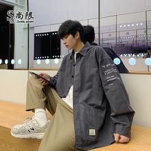 工装牛仔衬衫男长袖韩版潮流帅气秋季学生外套男休闲百搭宽松衬衣