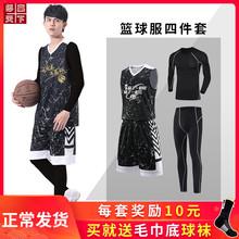 Зимняя одежда персонализированного джерси баскетбола шорт спортивного костюма прилив мужской баскетбольной униформа джинсовой хип-хоп тенденции