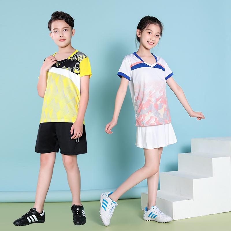 儿童羽毛球训练服套装小学生男童女童羽毛球服女短袖乒乓网球服夏