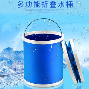 车载折叠水桶洗车便携式可伸缩桶汽车用多功能大号旅行刷车钓鱼筒