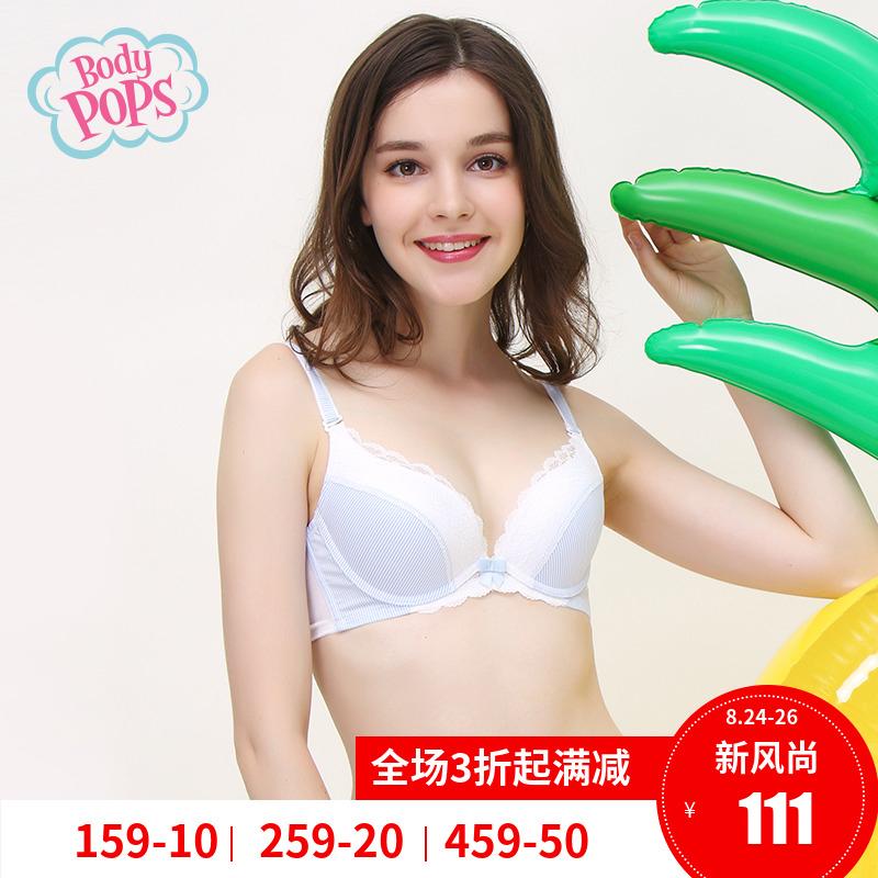 bodypops商场同款甜美清新蝴蝶结文胸内衣女BCBR723A11