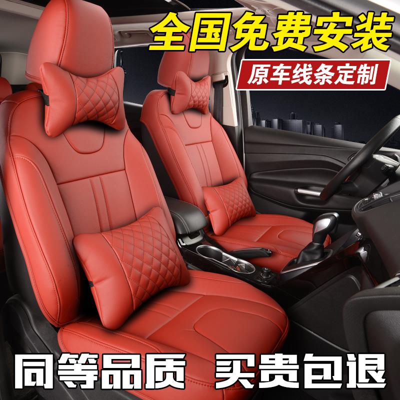 四季 E260L奔馳GLK300 glc260 C200L C180L 汽車坐墊GLA20