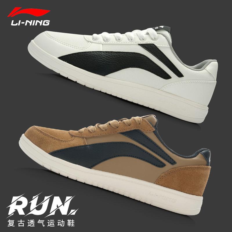 李宁板鞋男鞋运动鞋舒适低帮板鞋潮鞋经典休闲鞋子经典大LOGO鞋